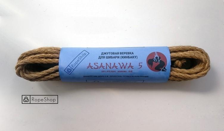 asanawa веревка для шибари Япония