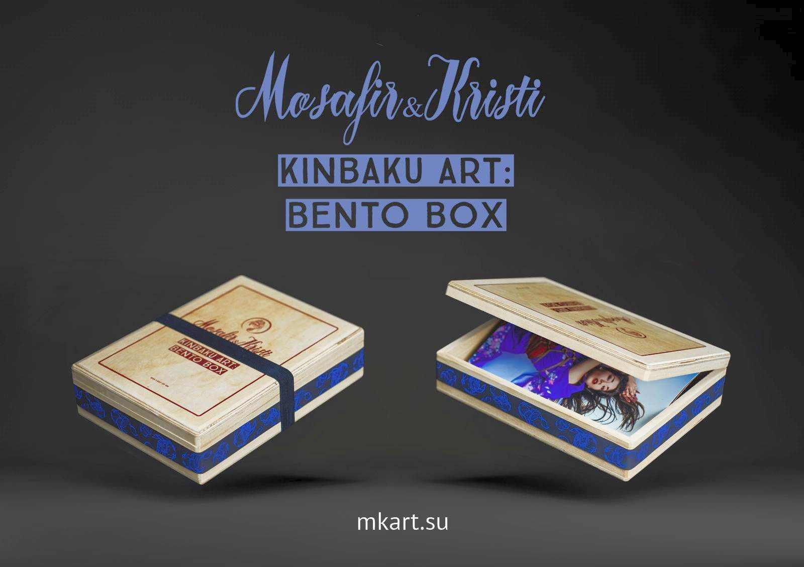 Сувенир «Kinbaku Art:  Bento Box»