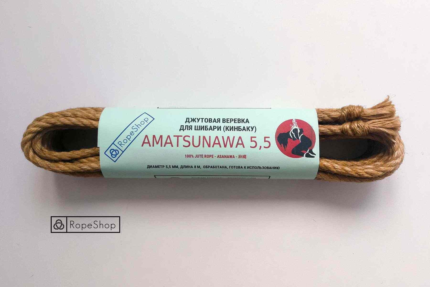 Веревка для шибари 5,5 мм. джутовая Amatsunawa (Germany), JBO-free