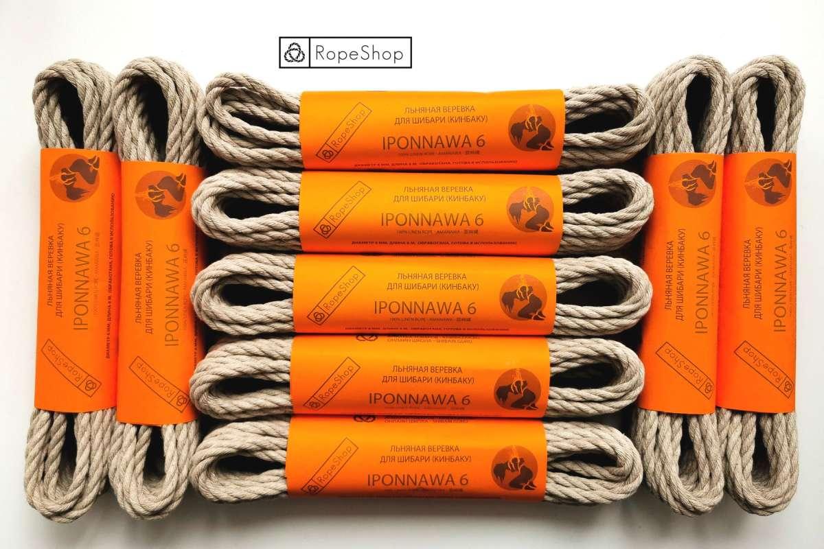 Iponnawa 6 Advance — комплект льняных веревок для бондажа шибари (9 штук). Made in EU.