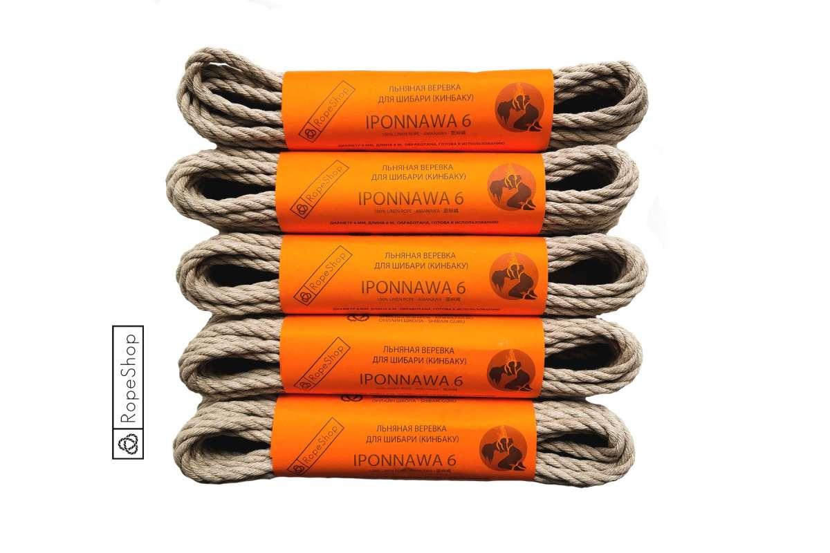 Iponnawa 6 Start — комплект льняных веревок для бондажа шибари (5 штук). Made in EU.