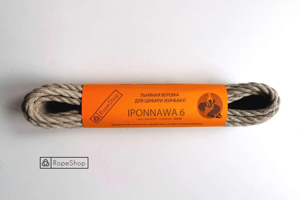 Iponnawa 6 — льняная веревка для бондажа шибари. Made in EU.