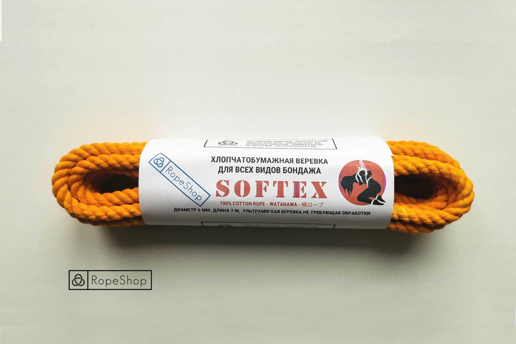Веревка для бондажа хлопковая Softex, желтая.